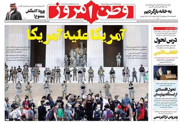 "مانشيت إيران: قراءة في ""تبادل السجناء"" بين إيران وأميركا 1"