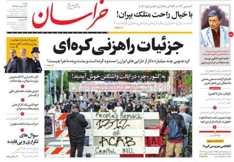 مانشيت إيران: لماذا ترفض طهران دعوات التفاوض من واشنطن؟ 3