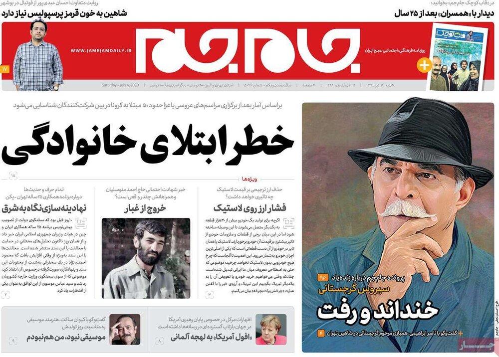 مانشيت إيران: دعوة أصولية لهجوم نووي مرتد 3