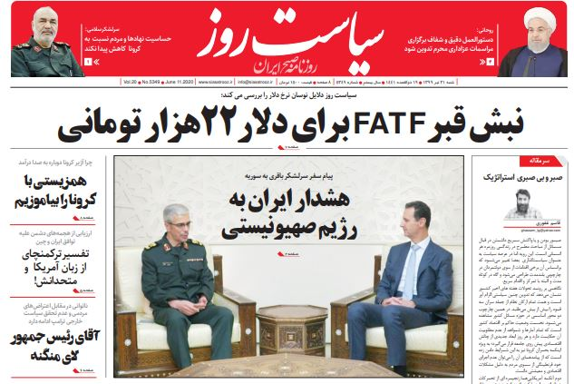 مانشيت إيران: استجواب روحاني يدفع قاليباف للقاء المرشد 2