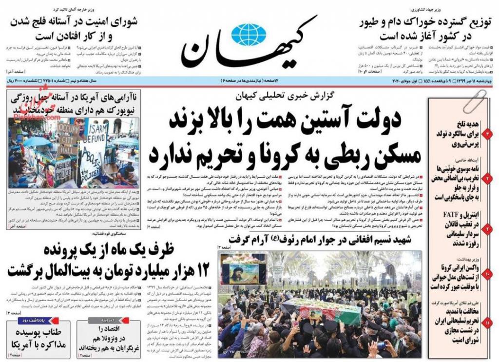 مانشيت إيران: خطر من موجة جديدة لفيروس كورونا والحكومة عاجزة عن حل مشكلة الإسكان 9