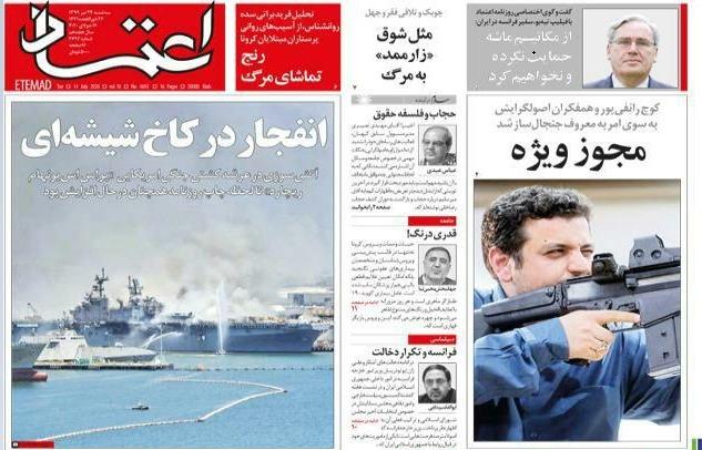 مانشيت إيران: في ذكراه الخامسة.. ماذا استفاد الاقتصاد من الاتفاق النووي؟ 3