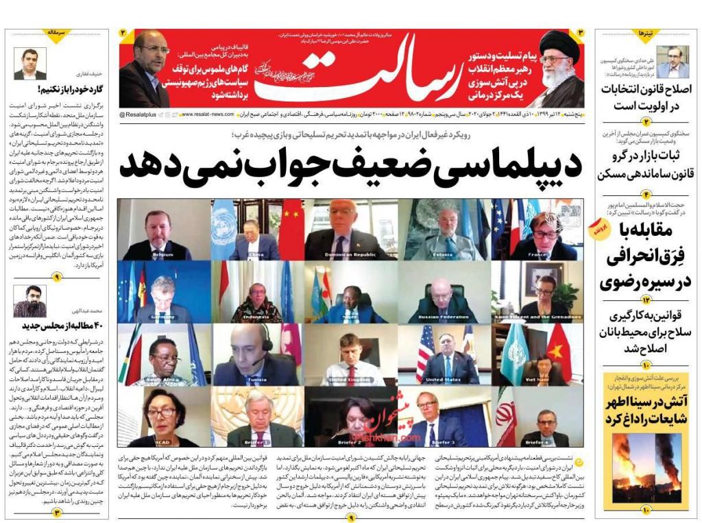 مانشيت إيران: هل يسعى الإصلاحيون في إيران لإلغاء النظام واستبداله؟ 3