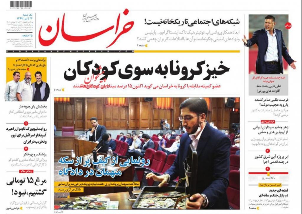مانشيت إيران: جدل داخلي يسبق إعلان تفاصيل اتفاق الشراكة مع الصين 7