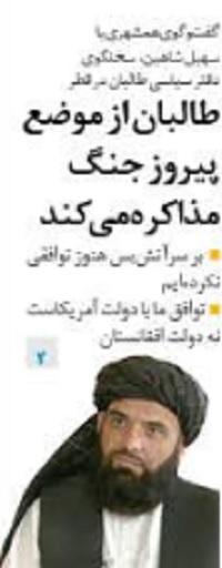 مانشيت إيران: انفجار بيروت يفتح أبواب لبنان أمام اللاعبين الدوليين والإقليميين 8