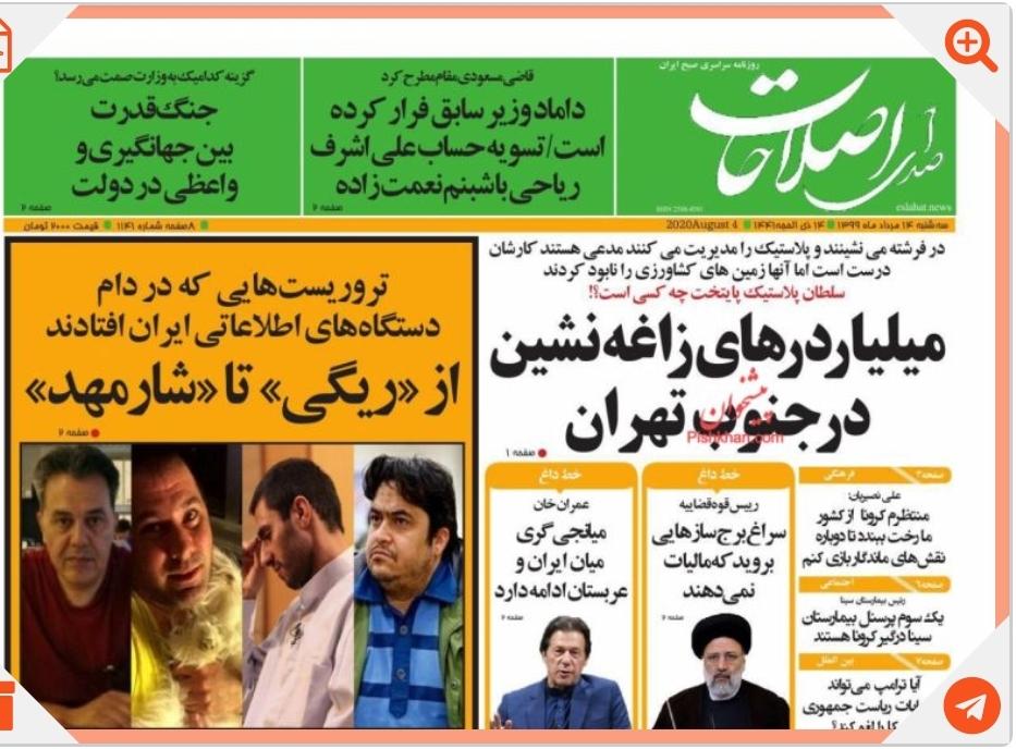 مانشيت إيران: الإصلاحيون يبدأون خطوات التحضير لانتخابات 2021 7