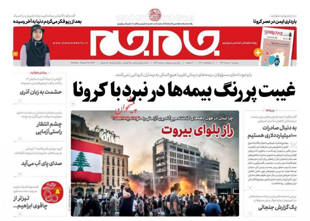 مانشيت إيران: هل يكون احمدي نجاد الثاني مرشحًا للأصوليين في انتخابات الرئاسة المقبلة؟ 5