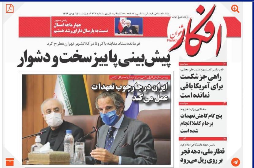 مانشيت إيران: هل تتقاطع مهمة غروسي في طهران مع جهود بومبيو في مجلس الأمن؟ 6