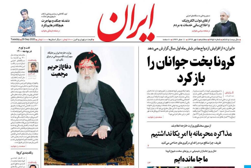 مانشيت إيران: لماذا تسعى طهران لتهدئة التوتر بين باكو ويريفان؟ 4