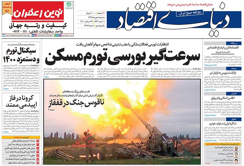 مانشيت إيران: لماذا تسعى طهران لتهدئة التوتر بين باكو ويريفان؟ 3