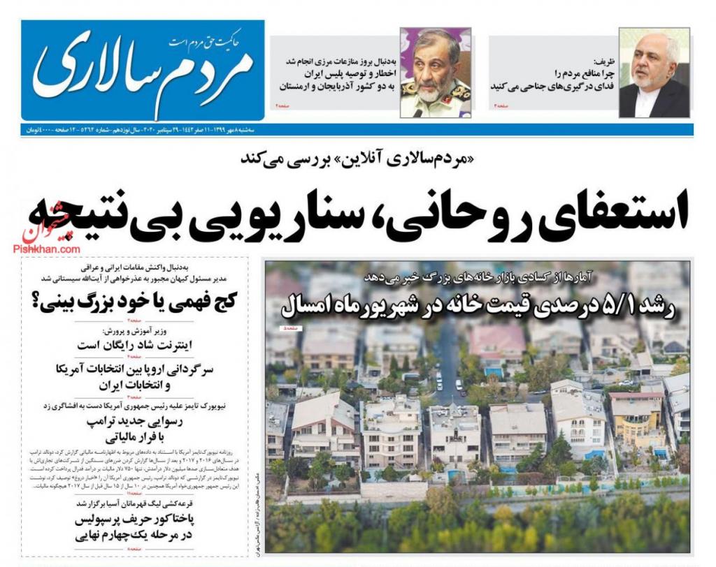 مانشيت إيران: لماذا تسعى طهران لتهدئة التوتر بين باكو ويريفان؟ 2