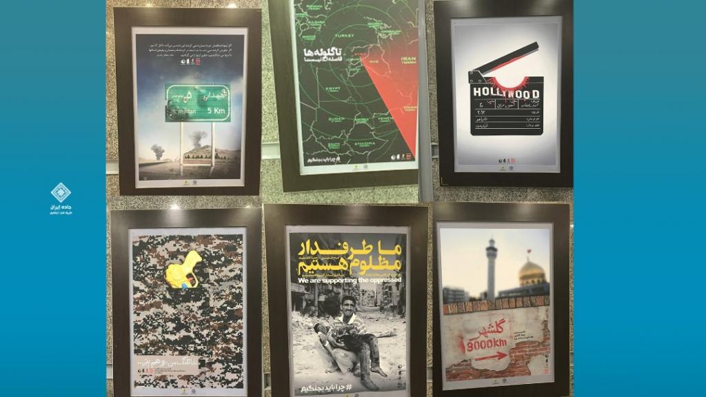 كيف قدمت إيران سرديتها الاستراتيجية للتدخل في سورية؟ 1