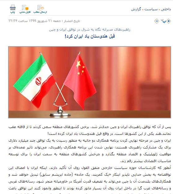 مانشيت إيران: هل ستمارس طهران المرونة البطولية من جديد؟ 6
