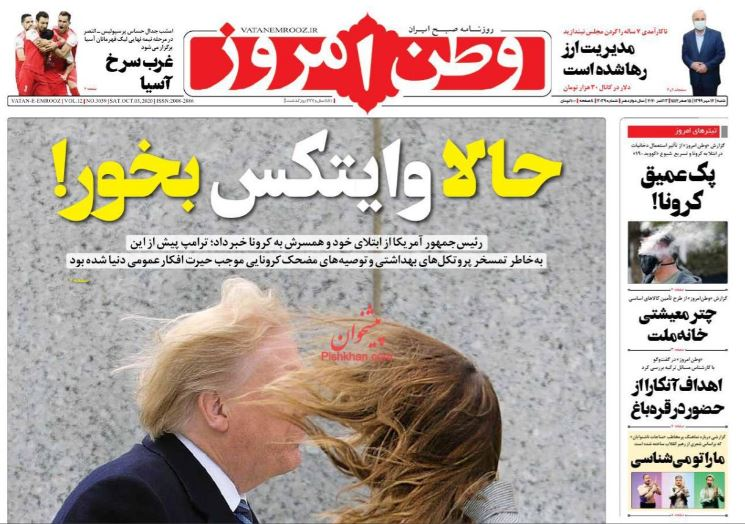 مانشيت إيران: معارك كاراباخ تحرك الشعور القومي.. هل وقعت إيران في الفخ؟ 2