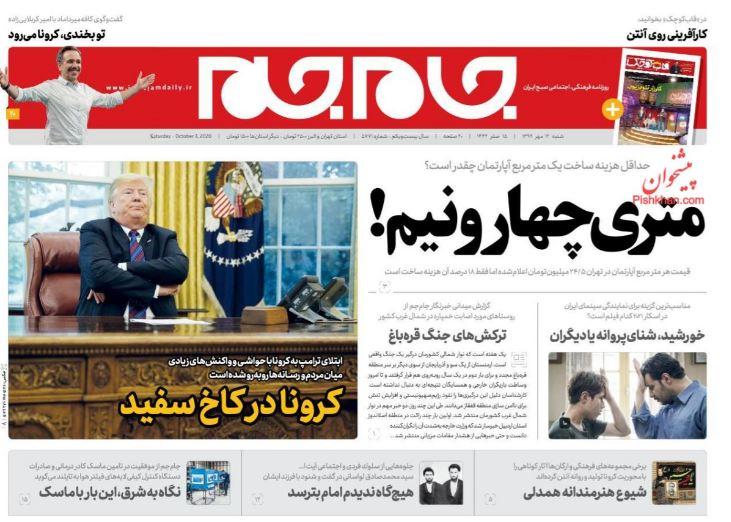 مانشيت إيران: معارك كاراباخ تحرك الشعور القومي.. هل وقعت إيران في الفخ؟ 4