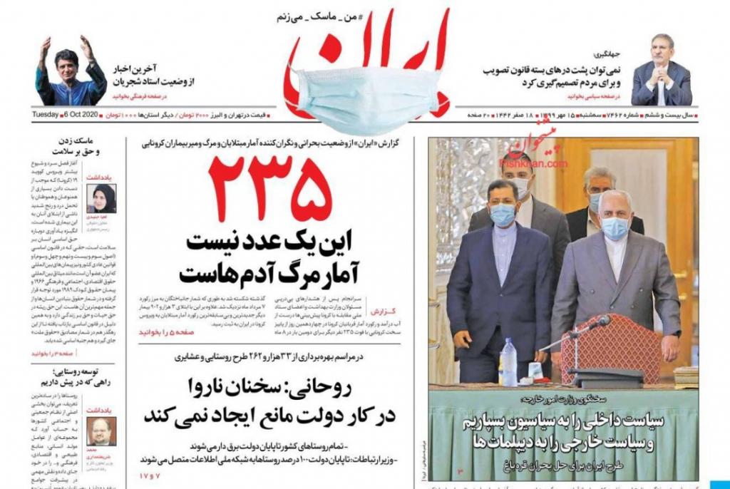 مانشيت إيران: مخاطر استمرار الحرب في جنوب القوقاز 5