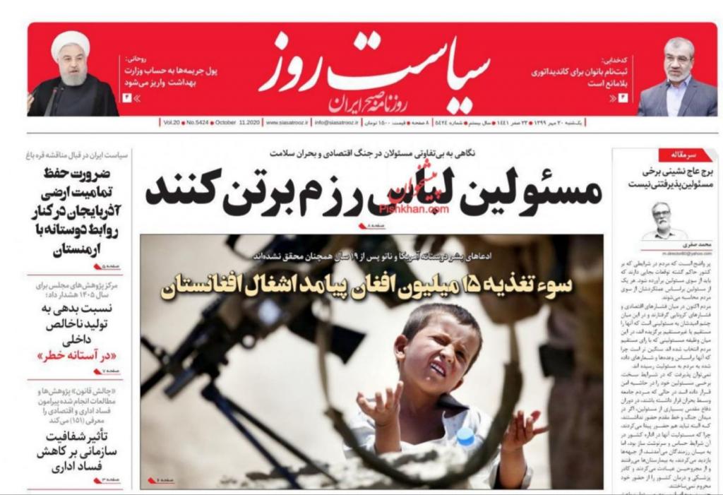 مانشيت إيران: هل تملك طهران خطط بديلة في مواجهة عقوبات واشنطن المتلاحقة؟ 5