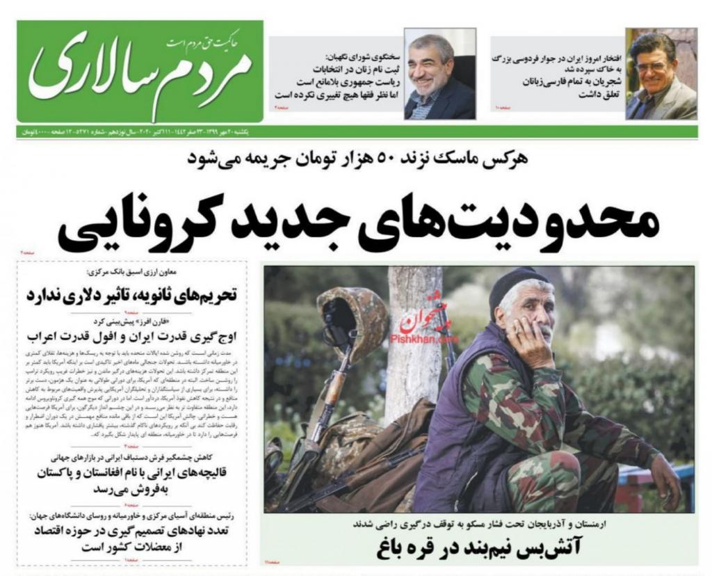 مانشيت إيران: هل تملك طهران خطط بديلة في مواجهة عقوبات واشنطن المتلاحقة؟ 6