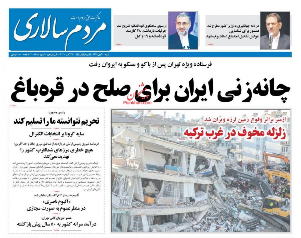 أبرز العناوين في الصحف الإيرانية 9