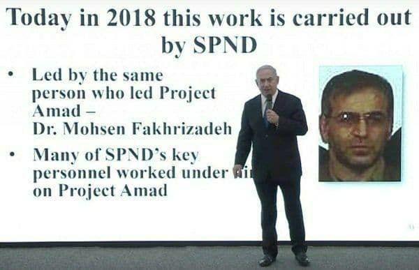 من الوكالة الدولة للطاقة الذرية إلى إسرائيل: من هو محسن فخري زاده؟ 3