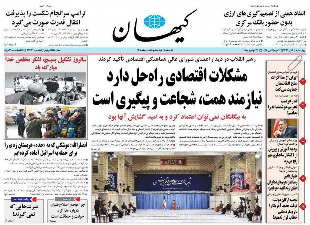 مانشيت إيران: لماذا اجتمع نتنياهو ببن سلمان؟ 5