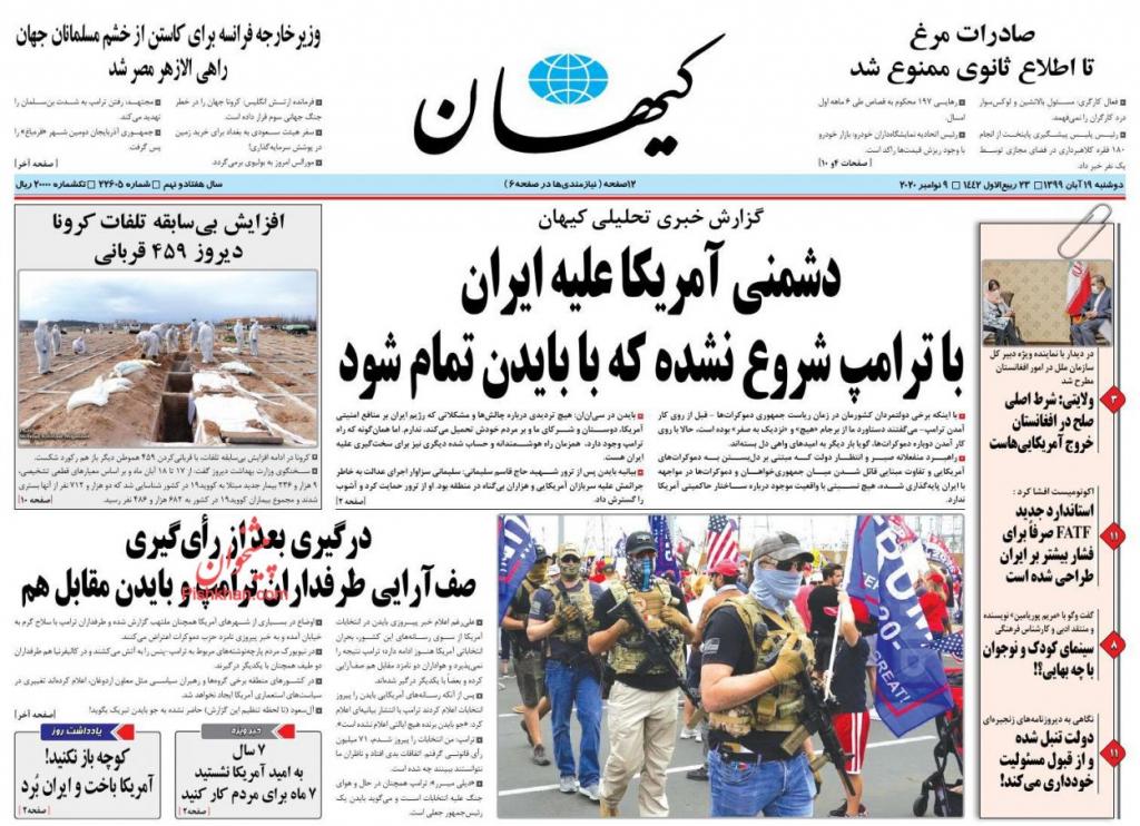 مانشيت إيران: هل يسمح بايدن لإيران بتصدير مليون برميل نفط يوميًا؟ 4