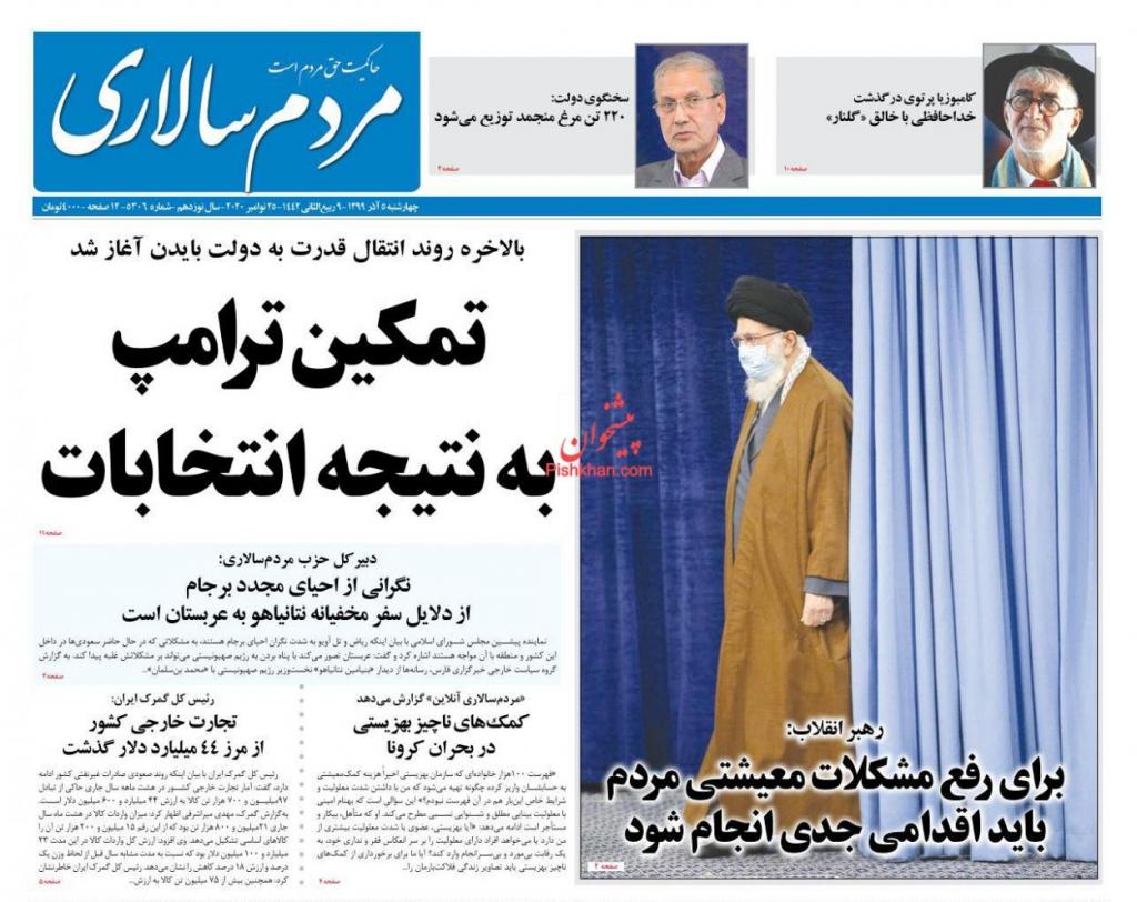 مانشيت إيران: لماذا اجتمع نتنياهو ببن سلمان؟ 4