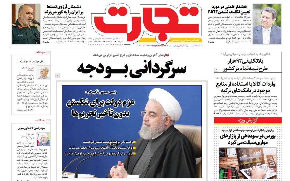 مانشيت إيران: الانتخابات الرئاسية بين الدفاع عن العسكريين والبحث عن الخلل عند الإصلاحيين 1