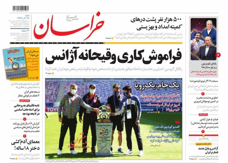 مانشيت إيران: الانتخابات الرئاسية بين الدفاع عن العسكريين والبحث عن الخلل عند الإصلاحيين 3