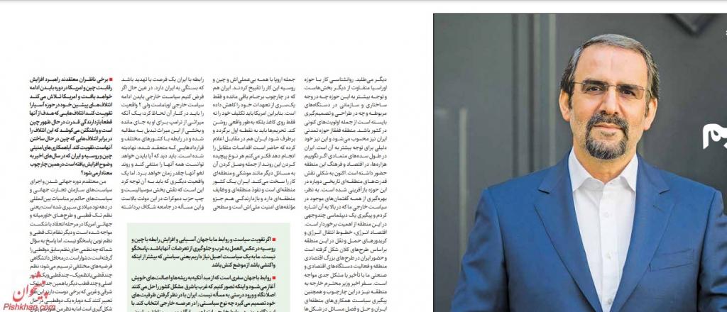 مانشيت إيران: سياسة إيران الدبلوماسية بين التوجه نحو الشرق والتوازن مع الغرب 7