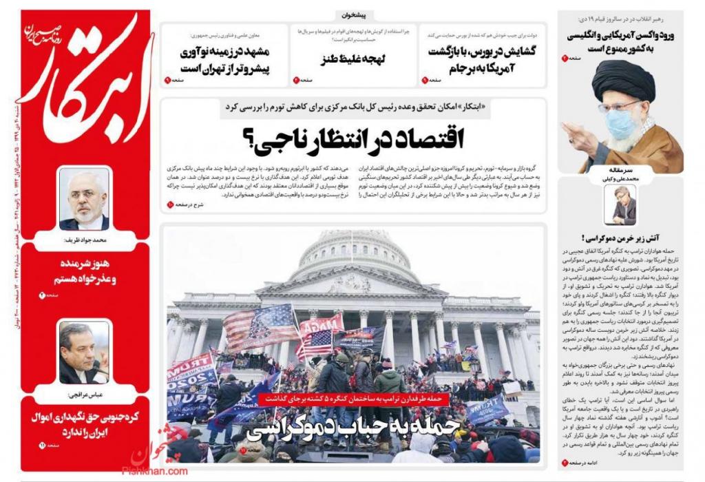 مانشيت إيران: كيف أثرت أحداث أميركا على صورتها الخارجية؟ 4