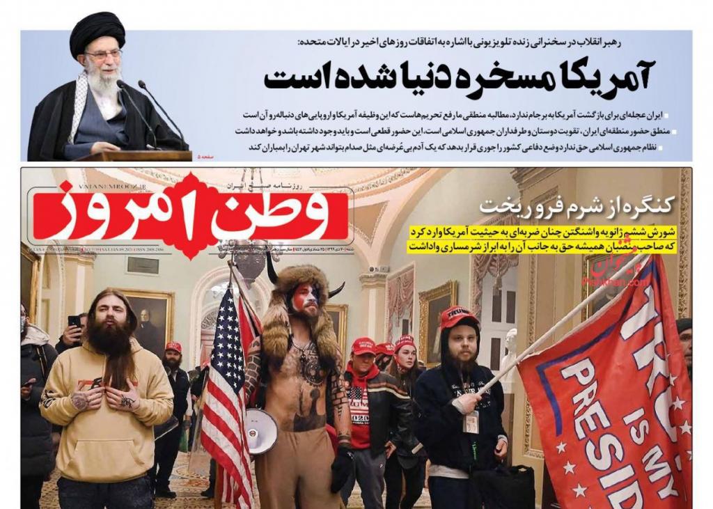 مانشيت إيران: كيف أثرت أحداث أميركا على صورتها الخارجية؟ 3