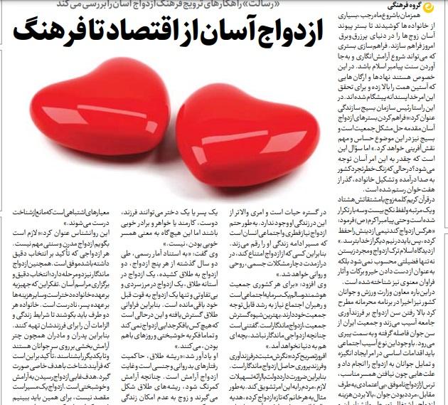 مانشيت إيران: كيف تلعب قطر دوراً محورياً في لبنان واليمن وإيران؟ 8