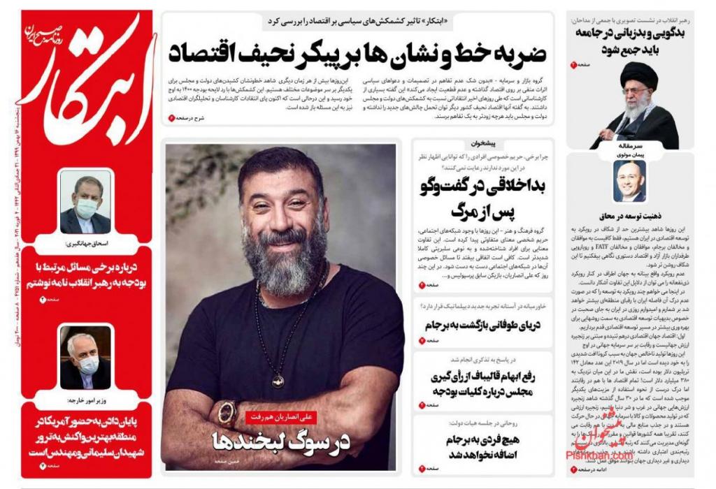 مانشيت إيران: هل تنجح إيران في استحصال ديونها من العراق؟ 4