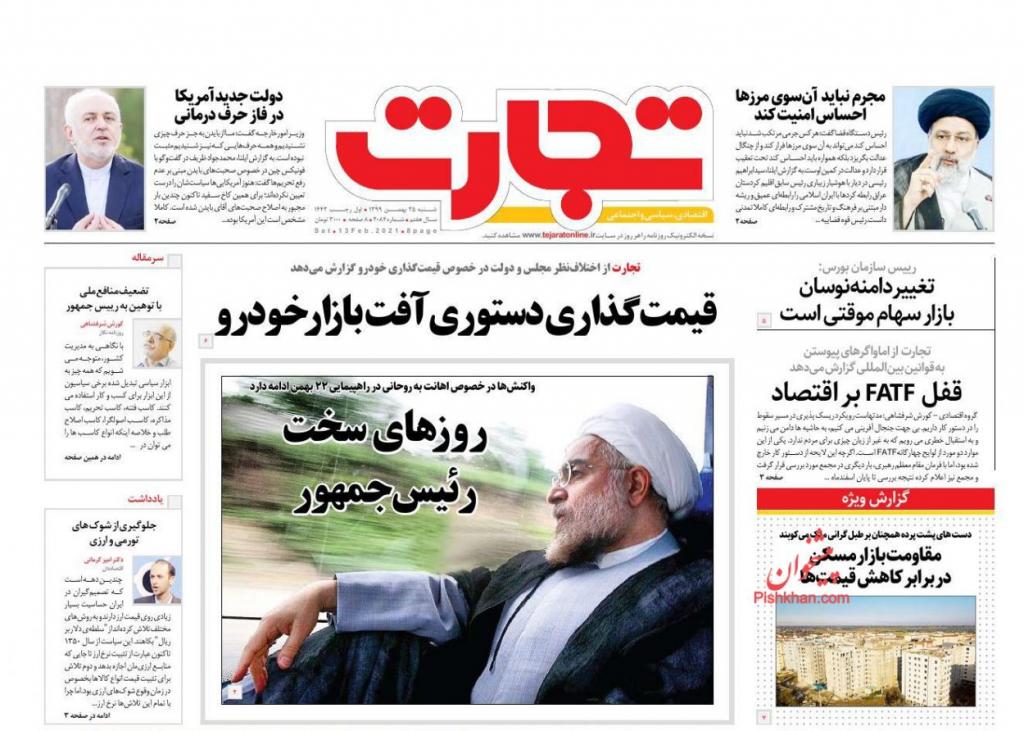 مانشيت إيران: هل يحقق التصعيد النووي هدف رفع العقوبات؟ 3