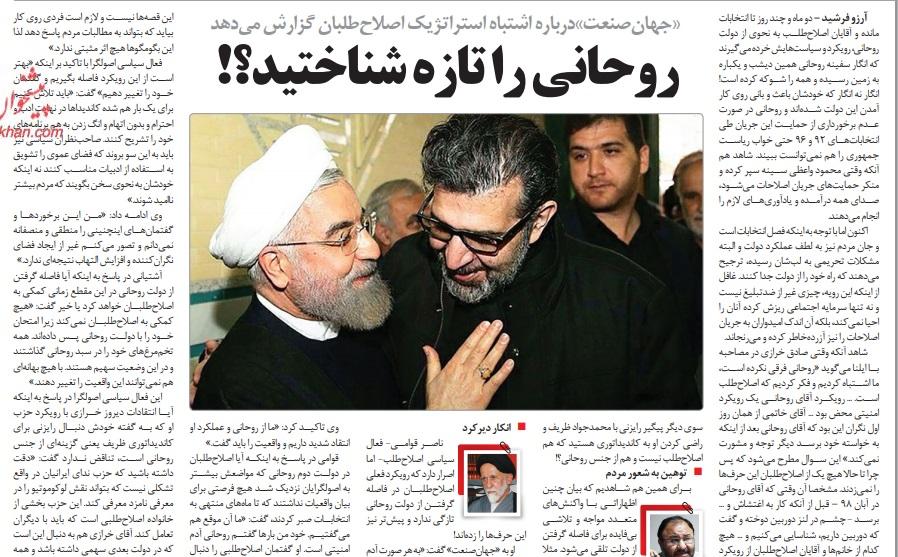 مانشيت إيران: ماذا ستحمل اجتماعات فيينا المقبلة؟ 8