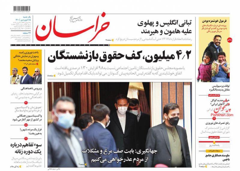 مانشيت إيران: كيف سيؤثر خبر إقالة سعيد محمد على الحرس الثوري؟ 5
