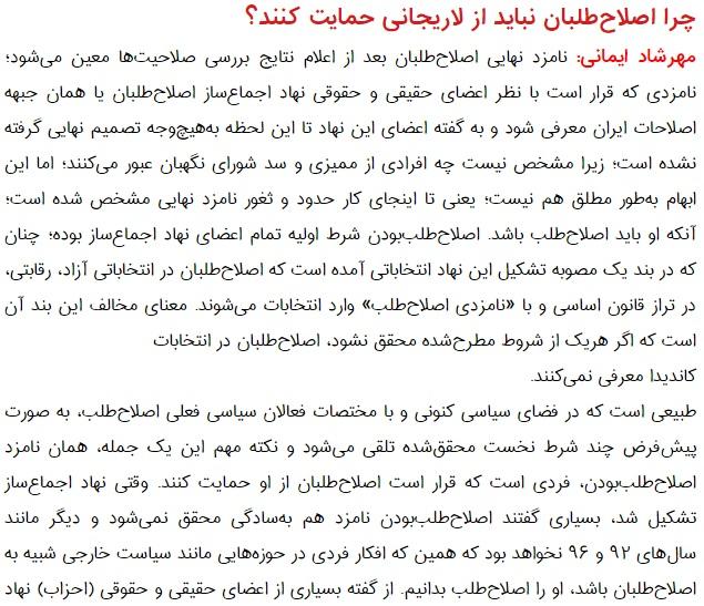 مانشيت إيران: ما هي أبعاد الاتفاق بين طهران والوكالة الدولية للطاقة الذرية؟ 8