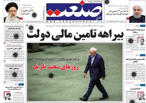 مانشيت إيران: كيف ستؤثر الدعاية الانتخابية على الناخبين في إيران؟ 3