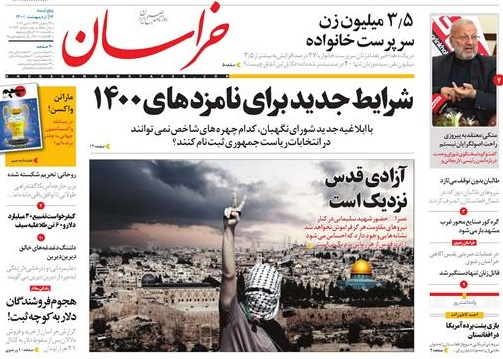 مانشيت إيران: ما هو مشروع رستم قاسمي الانتخابي؟ 5