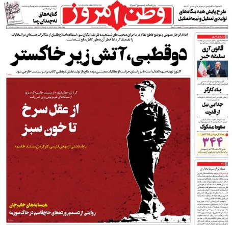 مانشيت إيران – ما هي حظوظ ظريف وجهانغيري وتاج زاده في الانتخابات المقبلة؟ 5