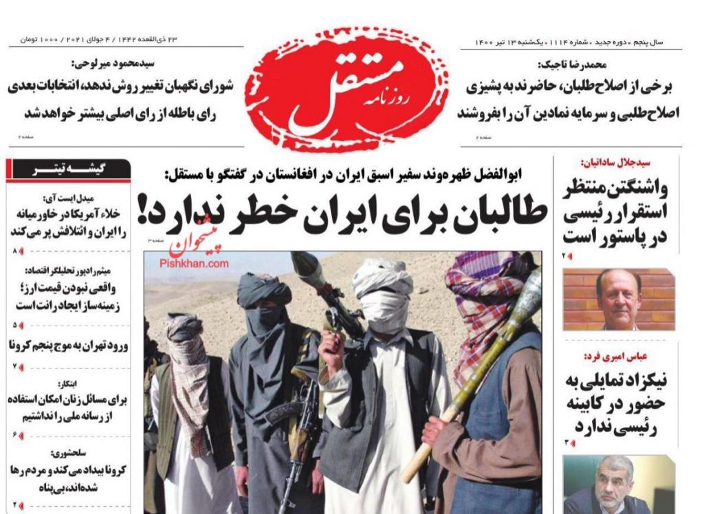مانشيت إيران: قراءة إيرانية في خلفيات استعداد الرياض للحوار مع طهران 1