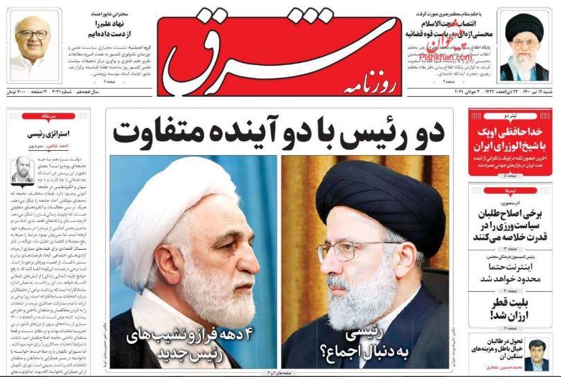 مانشيت إيران: سيستان وبلوتشستان على أعتاب كارثة.. واجتماع أوبك يمهّد لتحسين العلاقات مع الرياض 4