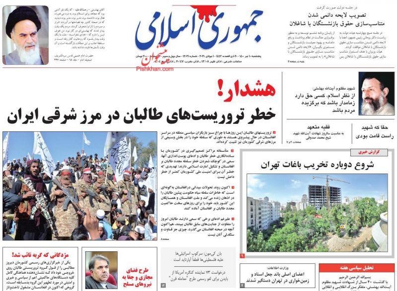 مانشيت إيران: تضارب الآراء الأصولية والإصلاحية حول ضعف إقبال الناس على صناديق الاقتراع والأصوات البيضاء 5
