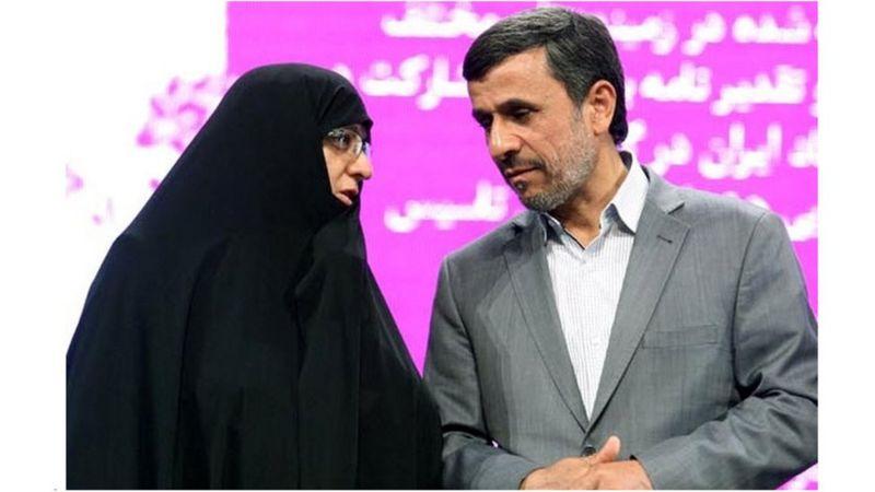 السيدة الأولى في إيران.. منصب غير موجود وخلفية علمية ومهنية لزوجة رئيسي 2
