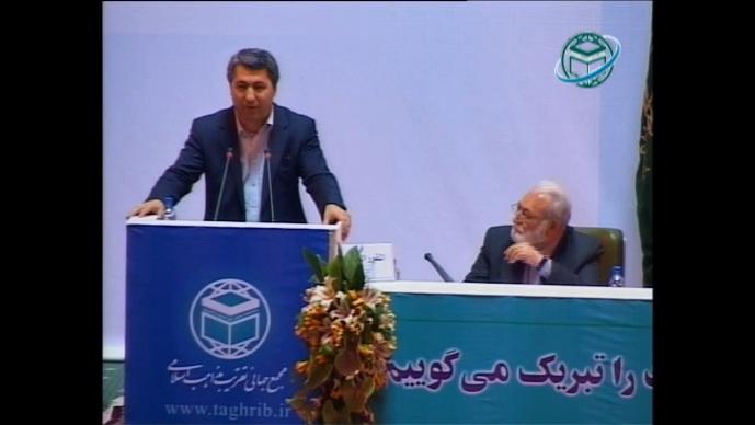 العلاقات الإيرانية الطاجيكية.. قراءة في احتمالات التقدم أو الجمود 1