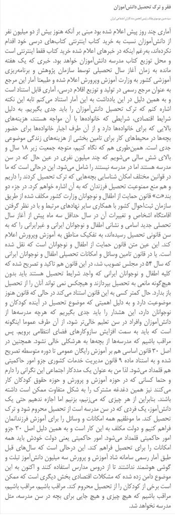 مانشيت إيران: السعودية، باكستان، تركيا.. هل تتحول أفغانستان مركزًا لمنافسي إيران الإقليميين؟ 10
