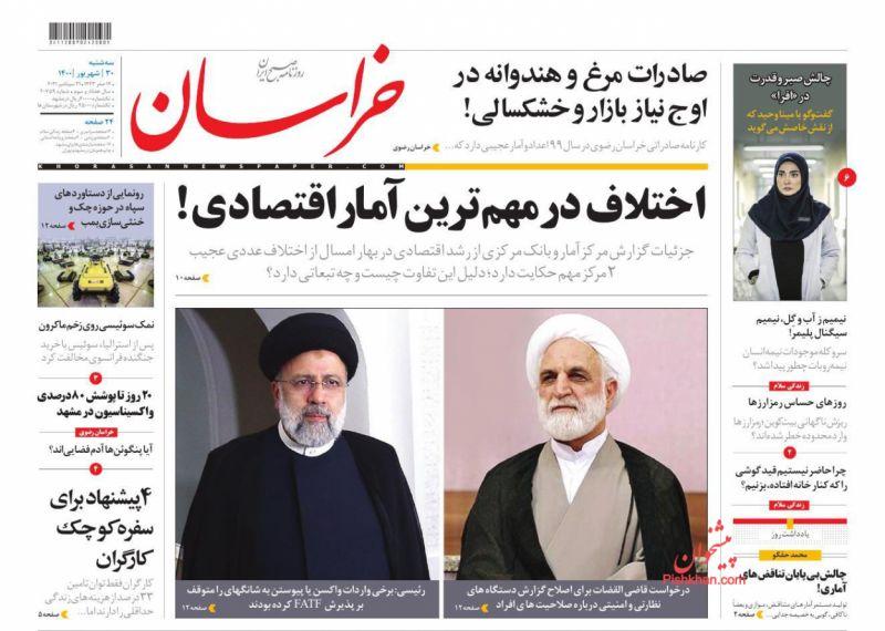 مانشيت إيران: بين التفاؤل والقلق.. ترقب لتشكيلة فريق التفاوض النووي 8
